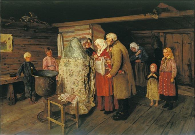 Peter Ivanovich Korovin - Christening