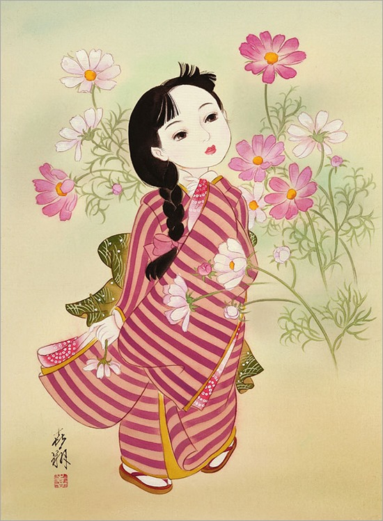 2.Kisho Tsukuda